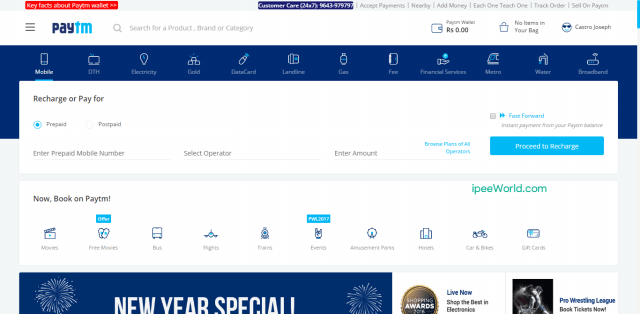 PayTM Dashboard
